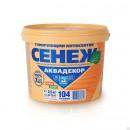 Антисептик Сенеж Аквадекор 2.5 кг лиственница 104 X-2 новая формула