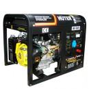 Huter DY6500LXW (5 кВт, электростартер, с функцией сварки)