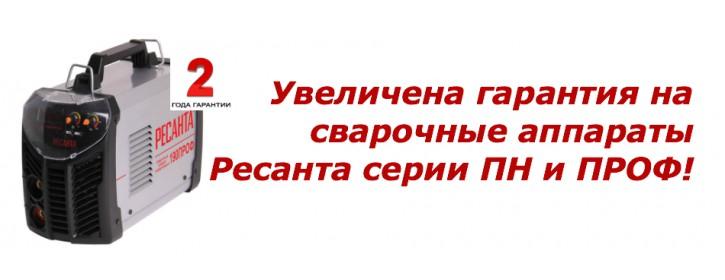САИ ПН ПРОФ